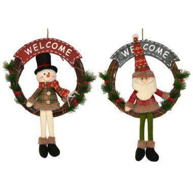 12″ Plush Holiday Wreath